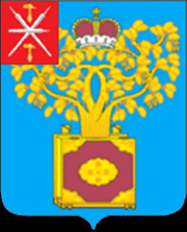 Комитет образования администрации МО Плавский район